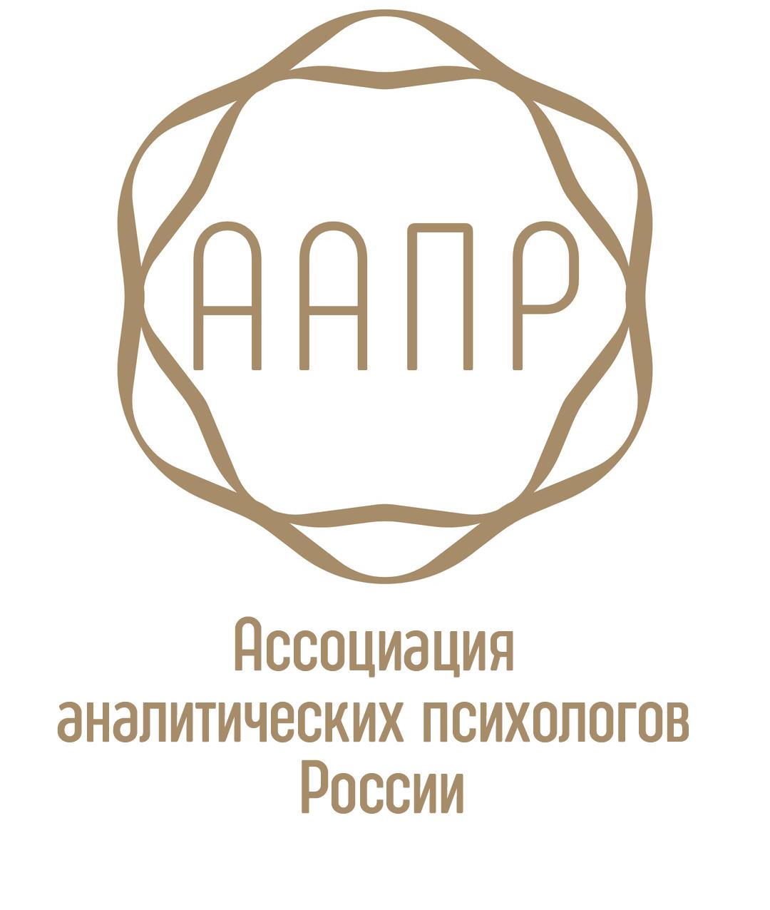 ААПР — AAPR — IAAP Logo